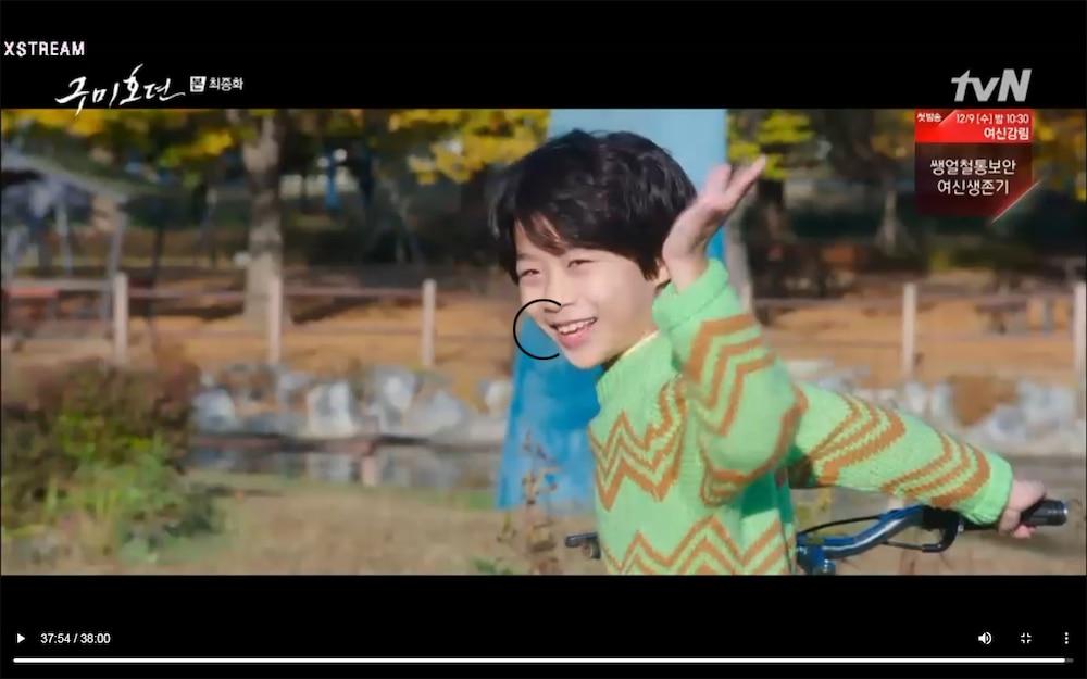'Bạn trai tôi là hồ ly' tập cuối: Kim Bum đổi mạng để Lee Dong Wook hồi sinh, kết buồn cho dàn phụ? 48