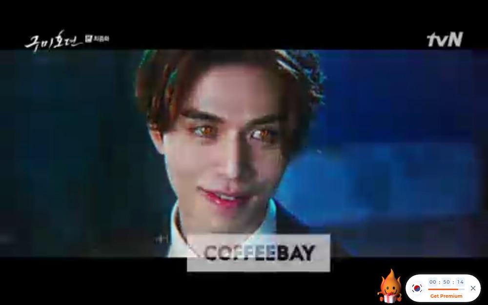 'Bạn trai tôi là hồ ly' tập cuối: Kim Bum đổi mạng để Lee Dong Wook hồi sinh, kết buồn cho dàn phụ? 56