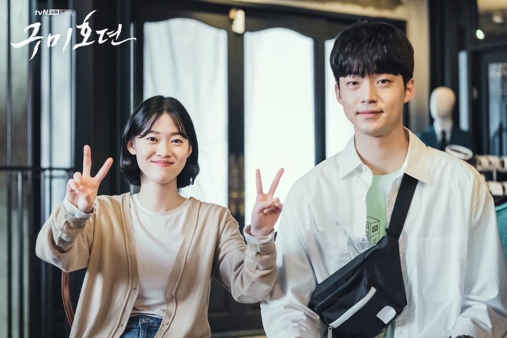 Tung hậu trường 'Bạn trai tôi là hồ ly' sau tập cuối: Lee Dong Wook - Jo Bo Ah 'phim giả tình thật'? 13