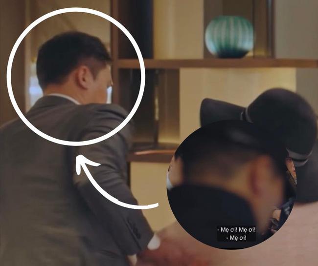 Thư ký riêng của Logan Lee được phát hiện xuất hiện trong tập cuối phần 1 với vai trò là cảnh sát.