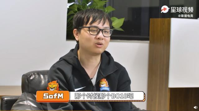 SofM: 'Đến tận năm 2019 mới biết mình từng suýt được đi CKTG, nếu không thi đấu chuyên nghiệp sẽ kinh doanh nhà trọ' 1