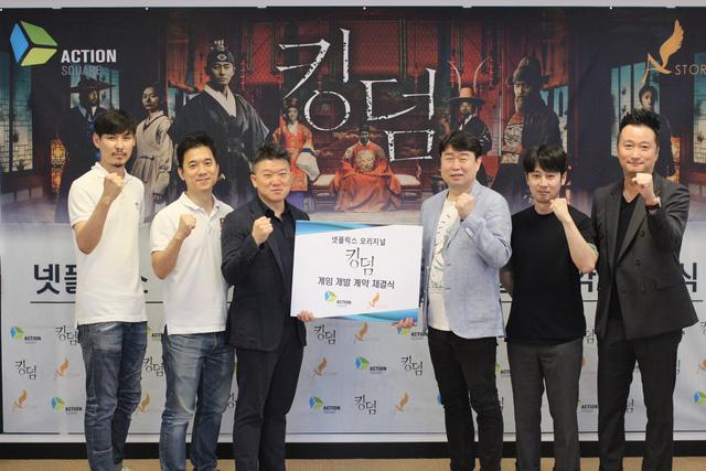 Series phim xác sống cổ trang kinh điển của điện ảnh Hàn Quốc được chuyển thể thành game mobile cực chất 3