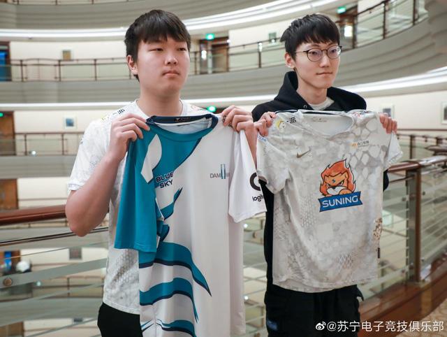 Bin và Nuguri từng trao đổi áo cho nhau trước thềm trận bán kết