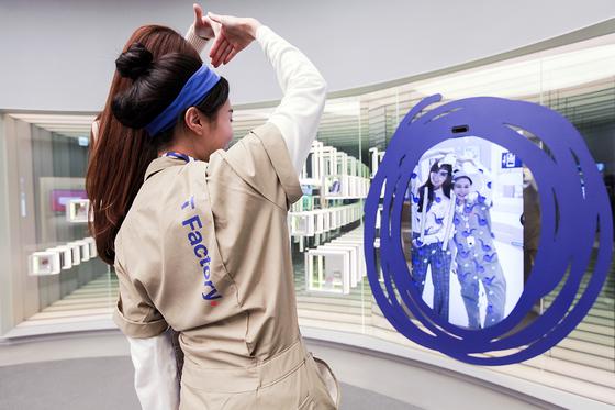 T Factory cũng sẽ cung cấp các dịch vụ sáng tạo đa dạng do SKT và các chi nhánh ICT cung cấp