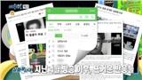 MBC tiết lộ thông tin gây sốc về vụ ấu dâm 'bé Na Young': Kẻ thủ ác sắp sửa được thả về nhà cách nơi ở của nạn nhân chỉ 1km