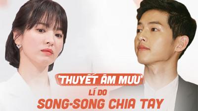 Song - Song ly hôn, có đơn giản là không hợp tính cách?