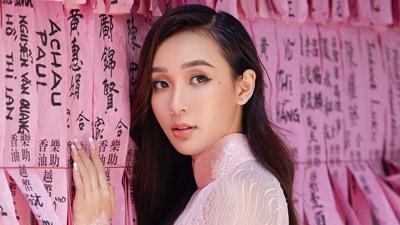 Thí sinh Hoa hậu siêu quốc gia Việt Nam dự thi 'Duyên dáng Bolero'