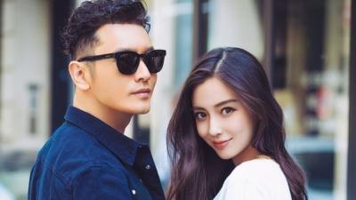 Trước tin đồn ly hôn Huỳnh Hiểu Minh, Angelababy tiếp tục khiến fan hoang mang khi lại có động thái này