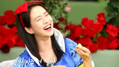 Song Ji Hyo - Soái tỷ vạn người mê của Running Man