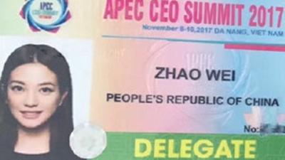 Triệu Vy tới Đà Nẵng để tham dự APEC?