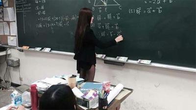 Giáo viên không được ăn mặc phản cảm, không gian lận, dối trá
