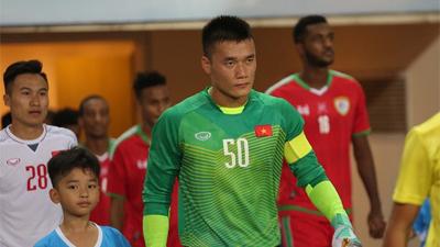 Giao hữu U23 Việt Nam - U23 Myanmar: Thủ môn Bùi Tiến Dũng mang băng đội trưởng, Trọng Đại đội phó