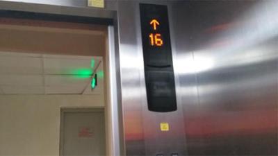 Hà Nội: Nghi vấn người đàn ông đuổi theo vào tận thang máy để xâm hại bé gái 10 tuổi