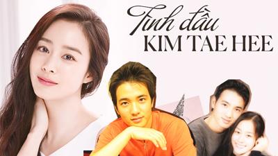 Chuyện chưa kể về tình đầu 5 năm đẹp như ngôn tình của Kim Tae Hee: Không phải người nổi tiếng nhưng đẹp trai và tài giỏi không thua kém gì Bi Rain