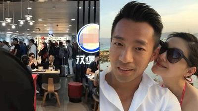 Hình ảnh Từ Hy Viên và ông xã đại gia Uông Tiểu Phi ngồi ở tiệm đồ ăn nhanh trở thành đề tài 'hot'