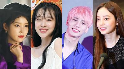 Sulli qua đời: IU, Jonghyun (SHINee) và Goo Hara (Kara) đứng top tìm kiếm tại Hàn