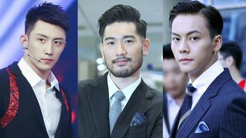 Fan tố cáo đài truyền hình lợi dụng Trần Vỹ Đình và Hoàng Cảnh Du làm hình nhân thế mạng?
