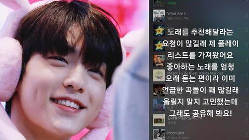 Soobin (TXT) chứng minh độ nổi tiếng của mình khi thay đổi được cả top tìm kiếm của Melon!