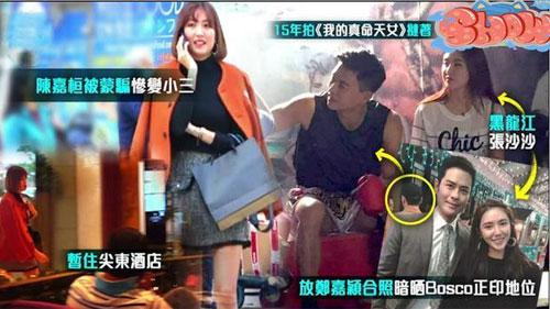 Scandal ngoại tình của Huỳnh Tông Trạch: Chính thất xuất hiện, tiểu tam chuyển ra khách sạn ở