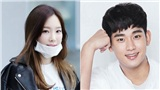 Kim Soo Hyun, Taeyeon (SNSD) và nhiều sao Hàn đồng loạt hủy show do virus cúm Corona càn quét kinh hoàng
