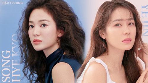 So sánh người cũ Song Hye Kyo và 'tình tin đồn' hiện tại của Hyun Bin: Đẹp, giỏi, giàu rồi nhưng đường tình duyên lại vướng quá nhiều ồn ào