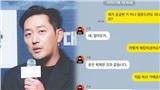 Lộ tin nhắn 'thả thính' tấu hài cực mạnh giữa Ha Jung Woo và hacker: Bị đe dọa 29 tỷ đồng!