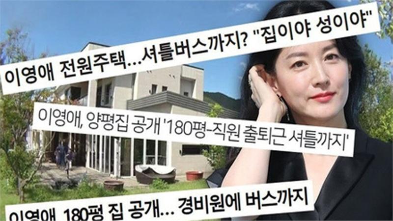 Sốc với giá trị thực biệt thự nghỉ dưỡng của nàng 'Dae Jang Geum' Lee Young Ae, con số đưa ra khiến nhiều người choáng váng