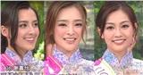 Chung kết Hoa hậu Hong Kong 2020: 'Bông hồng lai' đăng quang ngôi vị Hoa hậu đầy thuyết phục nhưng nhan sắc Á hậu lại gây tranh cãi
