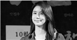 Nữ diễn viên Oh In Hye đã qua đời ở tuổi 36