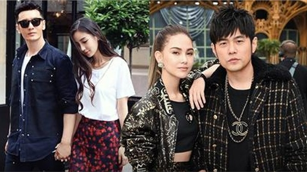 'Bóc trần' cuộc sống hôn nhân của những cặp đôi Cbiz: Chiều vợ nhất phải kể đến Châu Kiệt Luân, Huỳnh Hiểu Minh - Angelababy vẫn gây tò mò