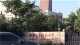 Đại học ở Trung Quốc vinh danh sinh viên tự đi nhập học mà không cần phụ huynh đi cùng