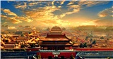 Trung Quốc đóng cửa Tử Cấm Thành, Vạn Lý Trường Thành để ngăn chặn dịch bệnh