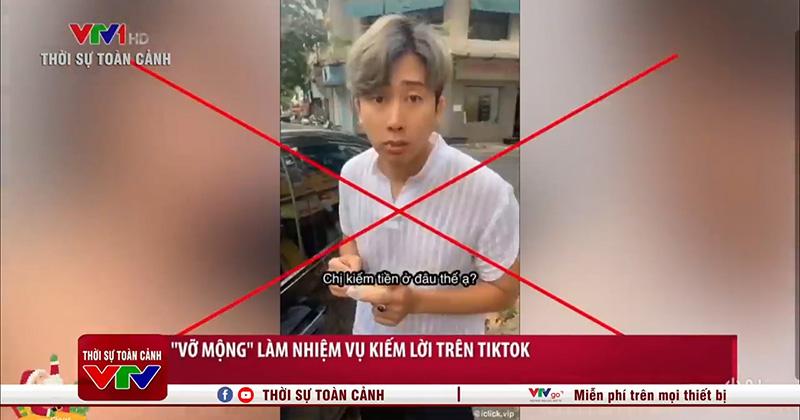 VTV bóc mẽ chiêu trò lừa đảo 'like dạo kiếm tiền' trên Tiktok