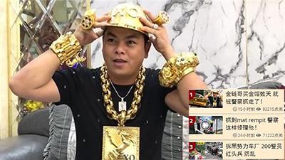 Phúc XO được gọi là 'anh trai vàng Việt Nam', tin bị bắt gây sốt trên báo Trung Quốc