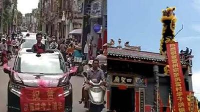 Lần đầu tiên có người đỗ đại học, thanh niên được dân làng rước đón bằng ô tô, múa lân chúc mừng