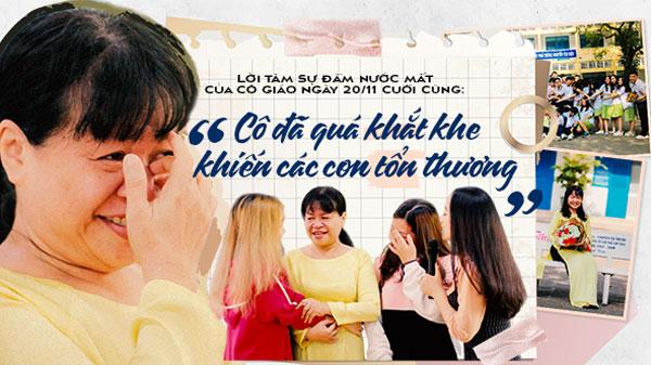 Lời tâm sự đẫm nước mắt của cô giáo ngày 20/11: 'Cô đã quá khắt khe khiến các con tổn thương'