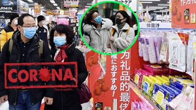 Lại là Nhật Bản: Giảm giá các mặt hàng khẩu trang giữa đại dịch Corona, kèm dòng chữ động viên 'Trung Quốc cố lên'