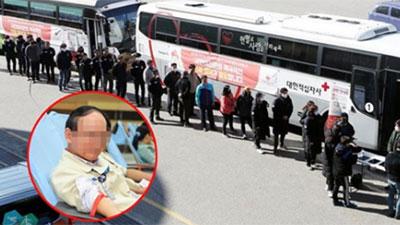 Hàn Quốc: Hiến máu xong mới biết mình nhiễm Covid-19, phân nửa máu đã truyền cho 9 người khác
