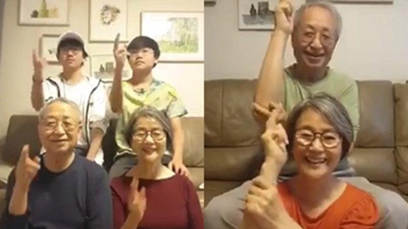 Cặp vợ chồng 80 tuổi hút triệu like trên Tiktok nhờ màn 'tấu hài' với các cháu, ngoài ra còn có tài năng kiếm bộn tiền