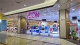 TP.HCM khẩn cấp thông báo lịch trình 'chóng mặt' của BN450 tại AEON mall Bình Tân: Đến cửa hàng Mắt Việt và nhiều quầy thức ăn