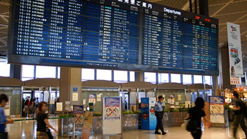 CDC Hà Nội thông tin vụ nữ hành khách dương tính Covid-19 tại sân bay Nhật Bản: Đã có danh sách F1, F2