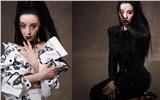'Nữ hoàng hàng hiệu' Phạm Băng Băng thần thái ngút ngàn trên tạp chí danh tiếng của Ý
