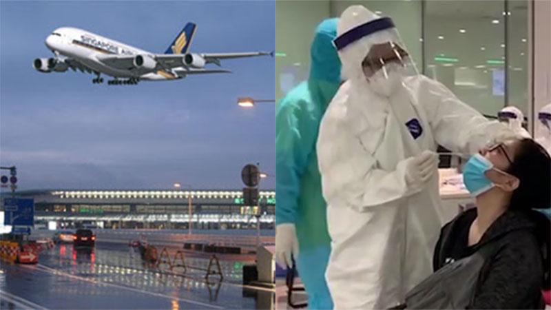 Phát hiện một hành khách từ Hà Nội sang Nhật Bản test nhanh dương tính Covid-19