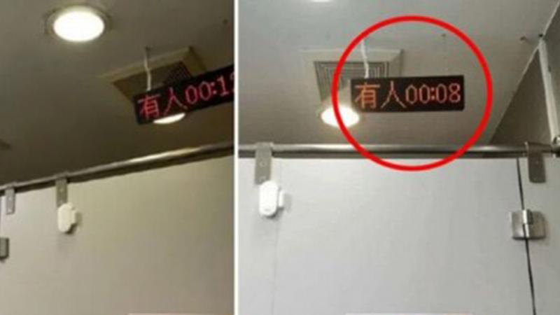 Lắp đồng hồ đếm giờ trong nhà vệ sinh, công ty Trung Quốc bị dân mạng 'ném đá'