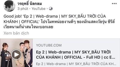 Đạo diễn siêu điển trai người Thái bất ngờ chia sẻ phim ngắn đam mỹ của Duy Khánh