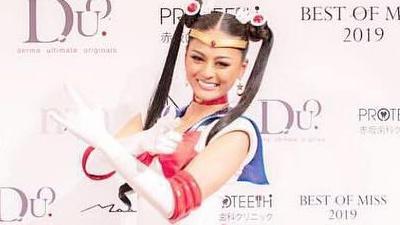 Hoa hậu Nhật Bản chơi trội với màn cosplay Thủy thủ Mặt Trăng tại Miss Universe 2018