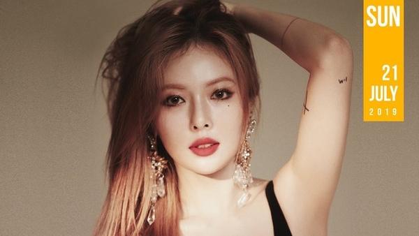 HyunA xác nhận tham dự WaterBomb 2019, 'nữ hoàng quyến rũ' sắp sửa quay lại và 'đốt cháy' mùa hè rồi đây!