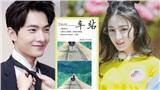 Dương Dương và Địch Lệ Nhiệt Ba sẽ có mối tình 'thầy trò' trong phim mới 'Bến xe'?