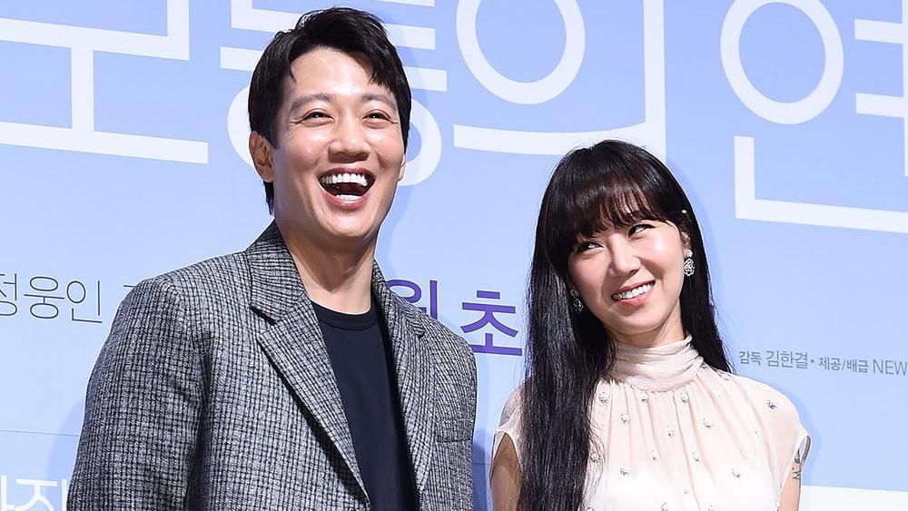 Họp báo phim mới: 'Chị đẹp' Gong Hyo Jin ngượng chín mặt khi nói về màn tái ngộ với 'nam thần' Kim Rae Won sau 16 năm