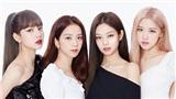 Host radio nổi tiếng nước Mỹ xác nhận BlackPink sắp comeback: Lại có thêm 'căn cứ' để fan trông chờ